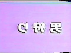 Asian, Vintage, Japanese